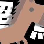 【超鳥馬】勝つためならなんだってする鳥と馬【日常組】[ゲーム実況byぺいんとチャンネルゥ]