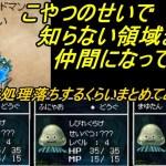 ドラゴンクエスト5 天空の花嫁 【不定期配信 DragonQuestⅤ DS版】 #48 表の世界で仲間を集める しびれくらげ4匹目って…。 kazuboのゲーム実況[ゲーム実況bykazubo ゲーム攻略チャンネル]