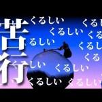 【壺男】このゲームは〇〇ゲーだ。-Part12-【Getting Over It】[ゲーム実況byあぽろ.G]