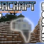 【SAVACRAFT #7】拠点開拓後初の生成物発見した!:Amplified Hard Multi【マインクラフト】[ゲーム実況byまぐにぃゲーム実況本館]