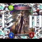 【シャドウバース】どうも杉田マゼルベインです。【Shadowverse】[ゲーム実況byあぽろ.G]