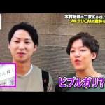 シンプルにテレビ出演した男【よしなま】[ゲーム実況byよしなま]