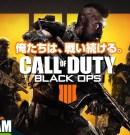 【生放送】弟者,おついちの「COD:BO4 -BLACK OUT-」【2BRO.】[ゲーム実況by兄者弟者]