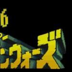 #16 スーパーファミコンウォーズ 【SFC】 【たぶやん】[ゲーム実況byたぶやんのレトロゲーム実況]