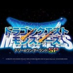 【新作神ゲー】ドラゴンクエスト テリーのワンダーランドSP【Part5】[ゲーム実況byMomotaro・m・channel]