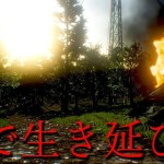 森で天使とガチ鬼ごっこするホラーゲームが最恐に怖かった[ゲーム実況byポッキー]