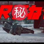 【BO4実況】敵のSRが強すぎて萎えたので実況辞めようかと思いました。[ゲーム実況byらいりー【実況】]
