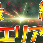 遂にガノン城へ-PART70-【ゼルダの伝説ブレスオブザワイルド実況】[ゲーム実況byよしなま]