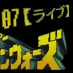 #107 スーパーファミコンウォーズ 【ライブ】【SFC】【たぶやん】[ゲーム実況byたぶやんのレトロゲーム実況]