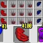 【マインクラフト】喰種借金 第15話 ギャンブルで勝ちまくったww 【マイクラ 借金】[ゲーム実況byねが]