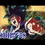 スーパードラゴンボールヒーローズカードグミ8!1BOX開封 ブロリー狙い[ゲーム実況byゲーム動画ともとも]