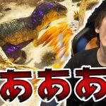 【ARK実況】悲劇しか生めない男-PART11-【ark survival evolved(Extinction)】[ゲーム実況byよしなま]