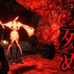 【影廊 Shadow Corridor】新しい敵がホラー苦手な人が見たら気絶するレベルで怖いから見て(Part 05)[ゲーム実況by ベル]
