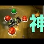 インスタ映え マリオカート wii part4[ゲーム実況byしゅうゲームズ]
