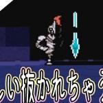 #07【UNDERTALE(アンダーテール)/初見】アンダイン隊長にたましい抜かれちゃう!?こいつら殺しにかかってくるぞ…[ゲーム実況by★むーんの実況チャンネル彡]