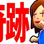 『Wii Party Uで最も難しいモード』でガチ奇跡が起きました![ゲーム実況byレトルト]