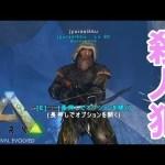 #78【ARK】俺…犯人わかっちゃったかもin凍土洞窟【RAGNAROK】【PC版公式PVE:ARK Survival Evolved】[ゲーム実況by月冬]