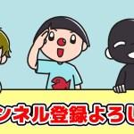 #5【マインクラフト】奇跡!ダブルスポナー廃坑!!【あくまで個人戦クラフトS5】[ゲーム実況byさかなgame&何か]