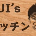 【クラロワ】ユイヒイロ選手人生初料理!チャーハンを作る!【GameWith】[ゲーム実況by2Glasses]