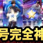 【プロスピA】全国No.1奪取へ向けて!最後の称号チャレンジが神回だった!【プロ野球スピリッツA】#778【AKI GAME TV】[ゲーム実況byAKI]