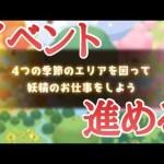 【 ツムツム youtubelive】メイン垢イベント進める![ゲーム実況byツムch akn.]