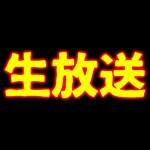 7/14荒野行動&後半久々雑談#黒騎士Y[ゲーム実況byY 黒騎士]
