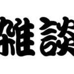 喋る[ゲーム実況byMomotaro・m・channel]