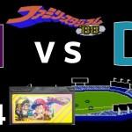 #34 Dチーム戦 ナムコスターズで全チームに勝つ ファミスタ88 ファミコン[ゲーム実況byたぶやんのレトロゲーム実況]
