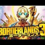【マイクラ明日13時公開予定!】PC版ボーダーランズ3をやりまくる![ゲーム実況byさかなgame&何か]