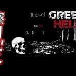 【GREEN HELL】#5 ジャングルで擦りむくと大変なことになります リアルサバイバル【ゲーム実況】グリーンヘル[ゲーム実況by島津の鉄砲兵]
