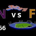 #66 Fチーム戦 ナムコスターズで全チームに勝つ ファミスタ90 ファミコン[ゲーム実況byたぶやんのレトロゲーム実況]