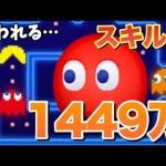 ツムツム ブリンキー sl6 1449万[ゲーム実況byツムch akn.]