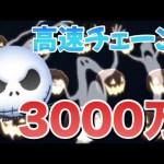 ツムツム いたずらジャック sl6 3064万[ゲーム実況byツムch akn.]