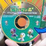 20年前のどうぶつの森CDの中身とは!?【コアラ】[ゲーム実況byコアラ's]
