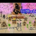 【Live】さ、さむい・・・【2019/11/13】[ゲーム実況by将棋実況チャンネル【クロノ】]