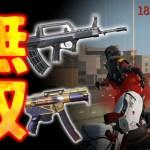 【荒野行動】MP5と95式無双!ガチで久々に東京で大量キルした試合!!!#黒ガビ[ゲーム実況byY 黒騎士]