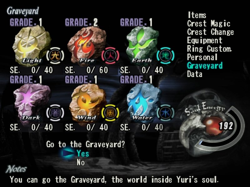 Image result for shadow hearts yuri fusions