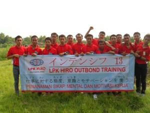 LPK HIRO OUT BOND TRINING