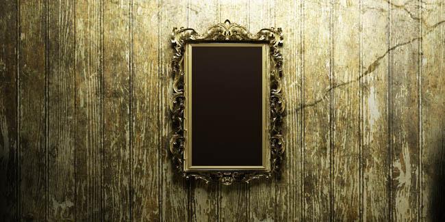 Cermin Diri Dulu Lama-lama