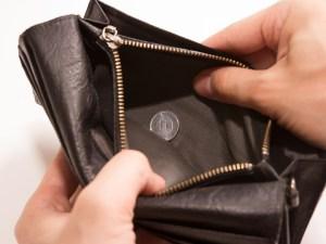 財布を開けたら1円しかない