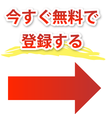 torokuword-sma1