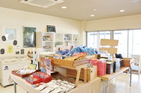 Muroto_Geopark_Center (5)