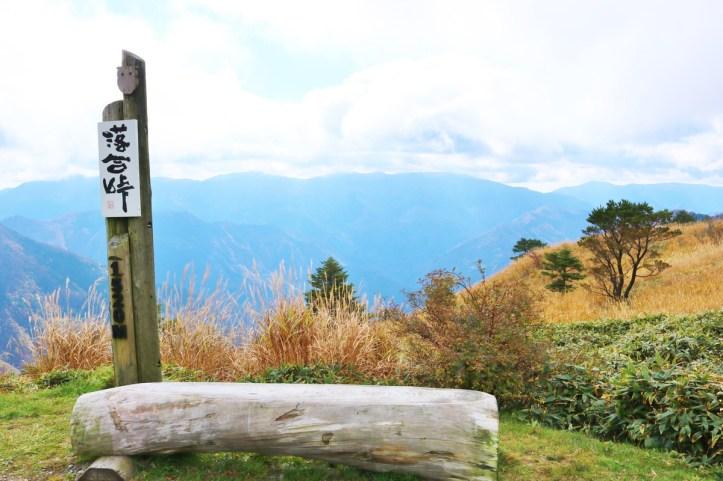 Ochiai_Village (12)