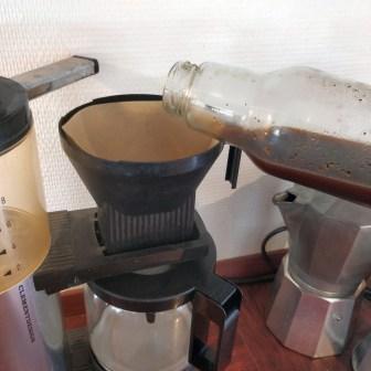 Filtrering af cold brew kaffe i din normale kaffe maskine
