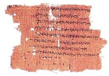 Sappho-papyrus