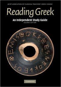 Reading Greek book cover 3