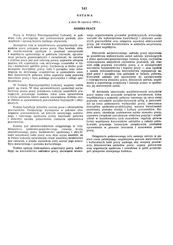 Kodeks Pracy 1974, strona 1