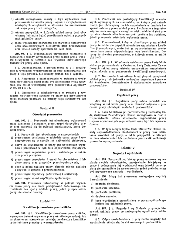 Kodeks Pracy 1974, strona 11