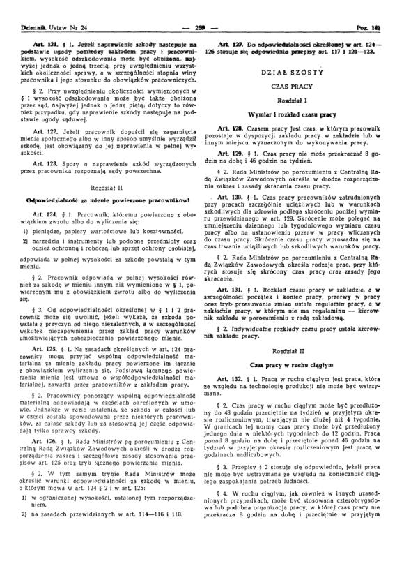 Kodeks Pracy 1974, strona 13