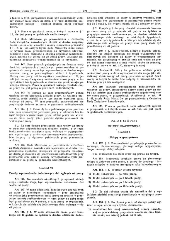 Kodeks Pracy 1974, strona 15